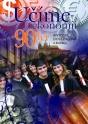 Učíme ekonomii 90 let (E-kniha)