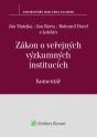 Zákon o veřejných výzkumných institucích (č. 341/2005 Sb.) - komentář (Balíček - Tištěná kniha + E-kniha Smarteca + soubory ke stažení)