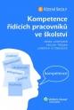 Kompetence řídících pracovníků ve školství (E-kniha)