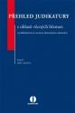 Přehled judikatury z oblasti věcných břemen (s přihlédnutím k novému občanskému zákoníku) (Balíček - Tištěná kniha + E-kniha WK eReader)