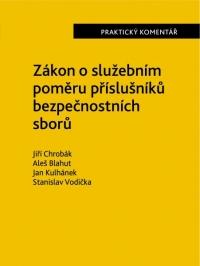 Zákon o služebním poměru příslušníků bezpečnostních sborů (361/2003 Sb.). Praktický komentář (E-kniha)