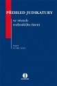 Přehled judikatury ve věcech rozhodčího řízení (E-kniha)