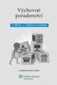 Výchovné poradenství (Balíček - Tištěná kniha + E-kniha WK eReader)